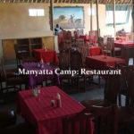 Manyatta Camp - Dinning Room